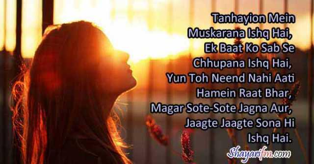 Love Shayari, Tanhayion Mein Muskarana