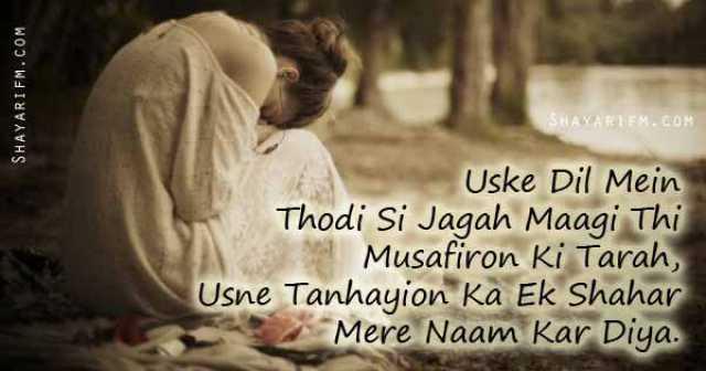 Alone Shayari, Tanhayion Ka Shahar