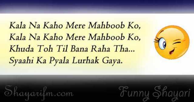 Funny Shayari, Kala Na Kaho Mahboob Ko