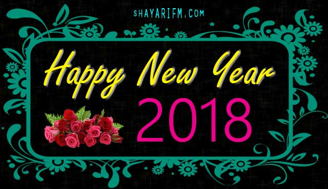 Happy New Year Shayari 2018 image