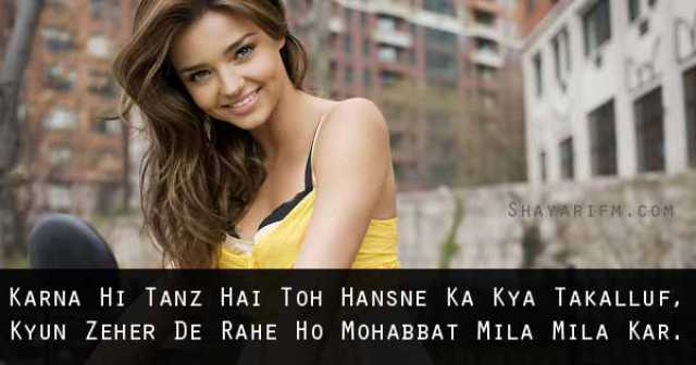 Sad Shayari, Mohabbat Mein Zeher