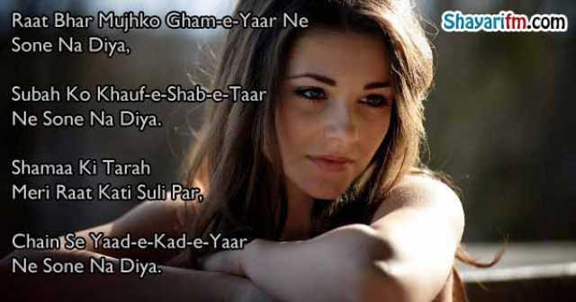 Sad Shayari, Raat Bhar Mujhko Sone Na Diya