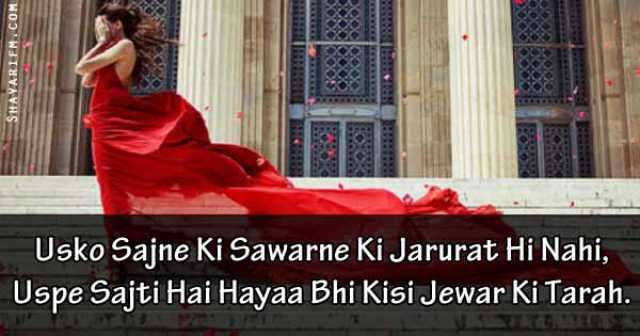Shayari on Beauty, Hayaa Sajti Hai Jewar Ki Tarah.