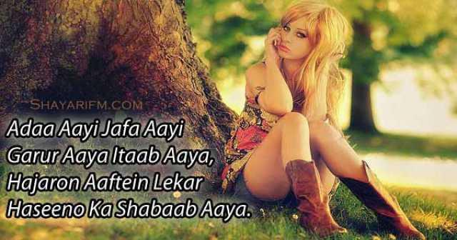 Shayari on Beauty, Haseeno Ka Shabaab