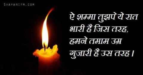 Alone Shayari, Umr Gujaari Hai Uss Tarah