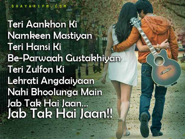 Jab Tak Hai Jaan Movie Shayari