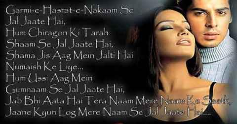 Bollywood Shayari, Filmi Shayari Raaz Movie