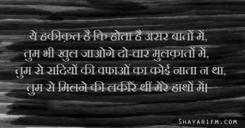 Broken Heart Shayari, Apne Zakhmo Ka Ujala Hai
