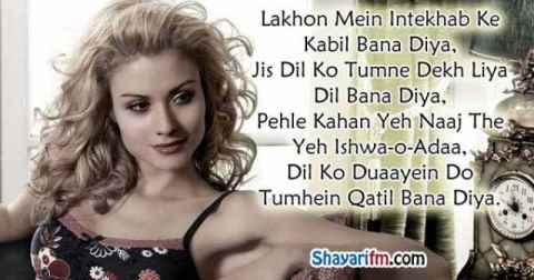 Dil Shayari, Dil Ko Dil Bana Diya