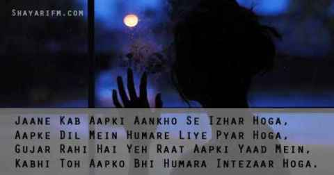 Good Night Sms for Girl Friend