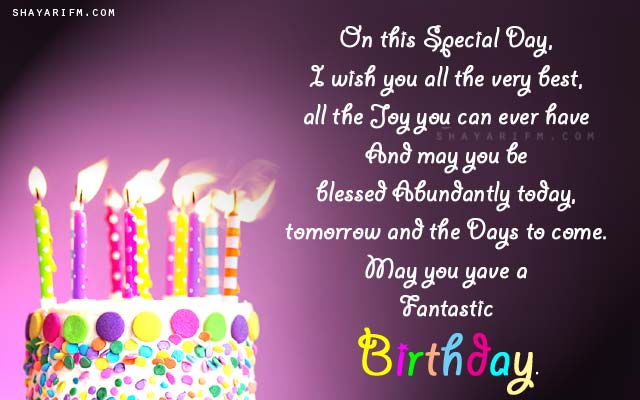 Birthday SMS In English Wishing You A Very Happy Bday