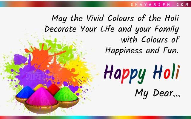 Happy Holi Hindi Shayari Happy Holi 2019 Best Wishes Sms