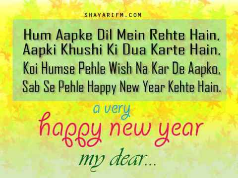 Happy New Year Sms For Friend