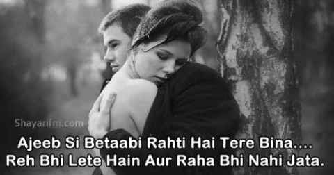 Love Shayari, Ajeeb Si Betaabi Tere Bin