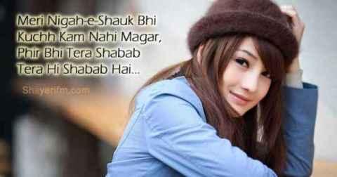 Romantic Shayari, Tera Shabab
