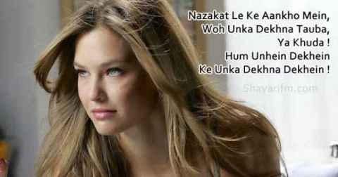 Romantic Shayari, Nazakat Aankho Me
