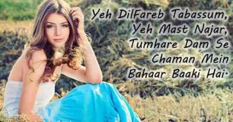 Shayari on Beauty, Yeh DilFareb Tabassum