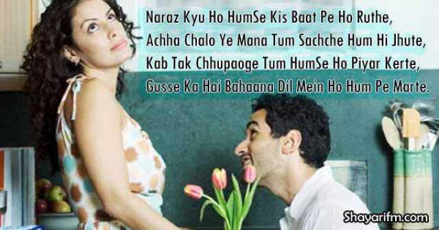 gusse ka hai bahaana romantic sorry shayari for girlfriend