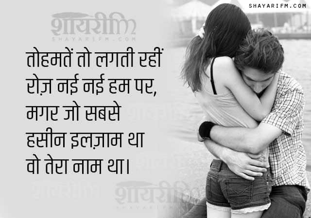 Hindi Sad Shayari Best Sad Status New Sad Shayari 2021 Page 20 Subah juda hai raat juda hai, shayari. hindi sad shayari best sad status new