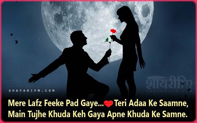 Hindi Love Shayari - Couple Proposing with Rose