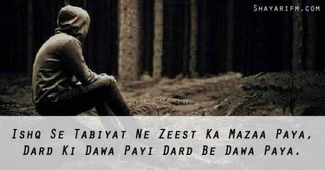 Mirza Ghalib Ki Two Line Sad Shayari