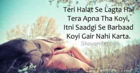 Sad Barbaadi Shayari Collection